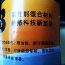 供应变压器散热片漏油的处理方法