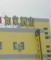 北京霓虹燈维修 灯箱维修