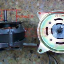 供应空调扇电机暖风扇马达