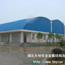 供应武汉钢结构钢结构厂房拱形屋顶批发