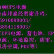 美国山特UPS电源MT1000山东总代理图片