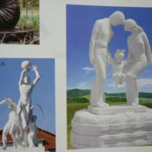 供应孔子雕像/老子雕像/庄子雕像供应