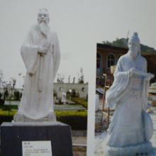供应庄子孔子老子雕像供应