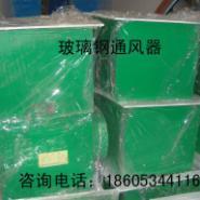 供应玻璃钢通风器百叶窗式排气扇