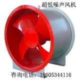供应内蒙YTCZ型超低噪声轴流风机