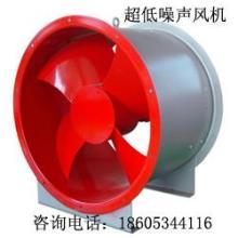 供应DZ系列低噪声风机