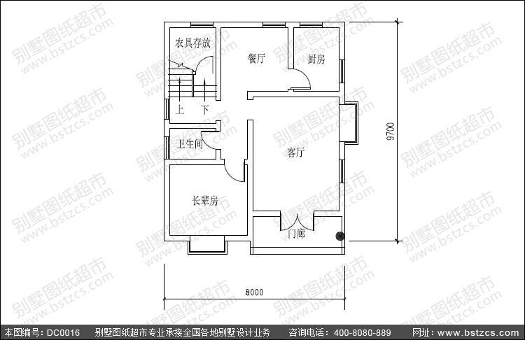 农村两层别墅设计图纸 新农村自建房屋厨房有后门全套施工图