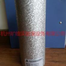 供应真空保温容器杜瓦瓶定做,真空保温容器玻璃杜瓦瓶批发图片