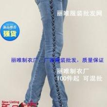 供应秋季冬天在哪里能找到便宜的女装货源靓妹牛仔裤批发弹力打底裤图片
