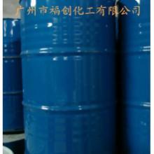 优质甘油(丙三醇)