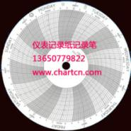 美国日本温度圆图记录纸圆盘卡纸图片