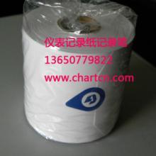供应上海记录笔供应商