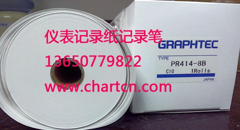 供应上海直发日本GRAPHTEC打印纸SP216