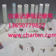 供应进口记录仪打印纸记录纸记录笔色带