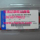 供应上海霍尼韦尔82-39-0202-06记录笔