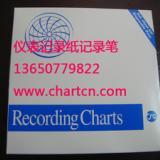 供应大庆供应压力测试仪记录纸MP10000