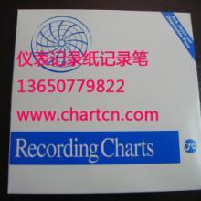 供应大庆供应压力测试仪记录纸MP10000批发