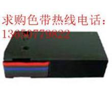 供应7ND-9001-8FB墨盒
