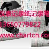供应北京现货欧陆EUROTHERM记录纸20003