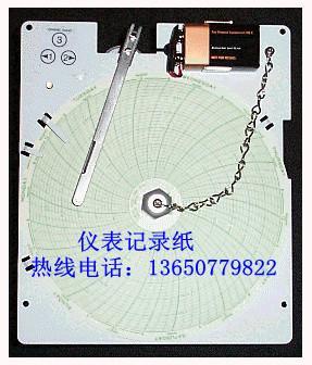 浙江MTR-85H冰箱记录纸批发|浙江MTR-85H冰箱记录纸供