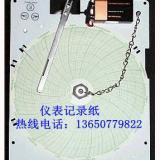 供应上海OMEGA温湿记录器打印记录纸