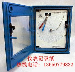 MBR-1404G三洋冰箱打印纸 杭州低温冰箱打印纸型号
