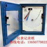 供应omega周记温度记录纸CT485-CWC