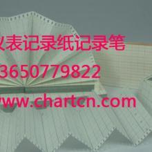 供应FUJI富士电机PFA记录纸FL-4000-S