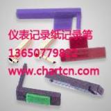 供应ABB记录仪绿色记录笔C1900/0122