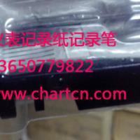 供应现货欧陆4102M打印墨盒LA249556
