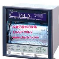 供应广州AL4000混合式记录仪打印纸厂家