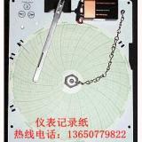 供应上海现货保压计记录仪圆盘记录纸