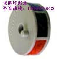 供应河北CHINO千野ELSP17墨盒轮EL06
