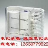 供应温湿度记录纸7210-62