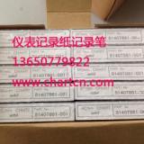 供应广州现货供应日本记录器T00891笔头T00890