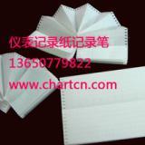 供应南沙现货EH01001折叠打点记录纸