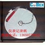 广州MBR506D储血冰箱记录纸价格@三洋血液保存箱记录纸厂家