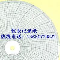 供应上海美国ABB温度记录仪ERC记录纸