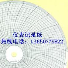 供应上海美国ABB温度记录仪ERC记录纸批发