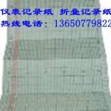 供应上海千野温度记录仪ELSD65000纸
