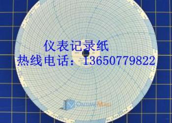 日本SANYO超低温冰箱MTR-85H打印纸图片