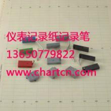 供应仪表记录笔记录仪笔头