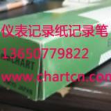 供应CHINO千野记录仪记录纸ZM207