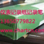 供应上海千野EL3000记录仪100mm记录纸