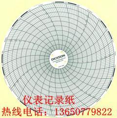 供应美国迪生温湿度圆图打印纸C437
