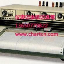 供应上海美国ROSS罗尔思记录纸记录笔批发