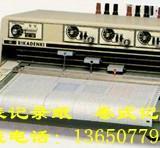 供应上海销售日本理音LR07记录仪记录纸