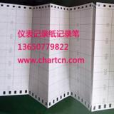 供应深圳现货千野ET108-N折叠记录纸