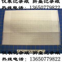 供应成都FUJI富士PHB打印纸BL-1000B
