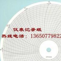 供应圆图控制仪表温度卡纸打印纸XWG